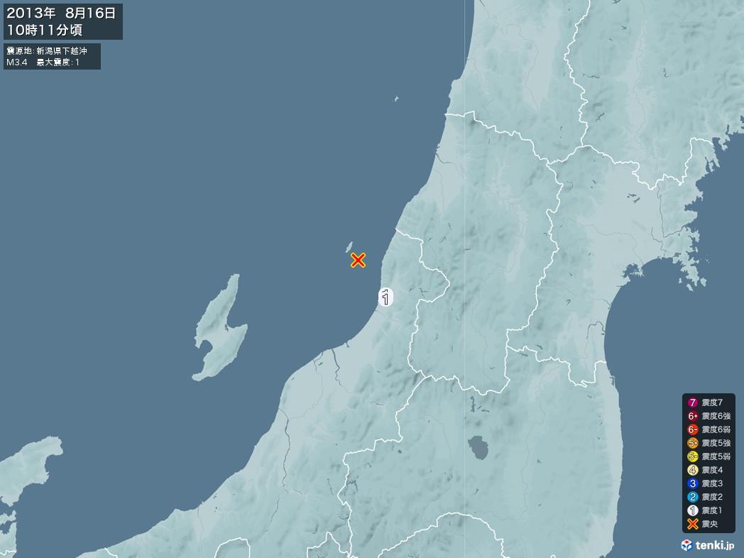 地震情報 2013年08月16日 10時11分頃発生 最大震度:1 震源地:新潟県下越沖(拡大画像)