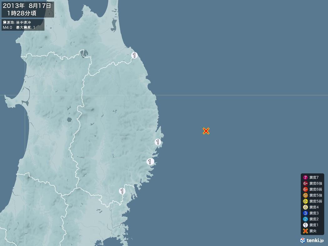 地震情報 2013年08月17日 01時28分頃発生 最大震度:1 震源地:岩手県沖(拡大画像)