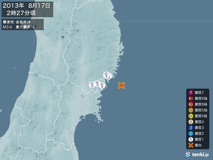 地震情報(2013年08月17日02時27分発生)