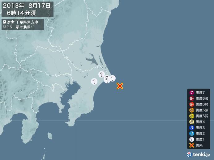 地震情報(2013年08月17日06時14分発生)