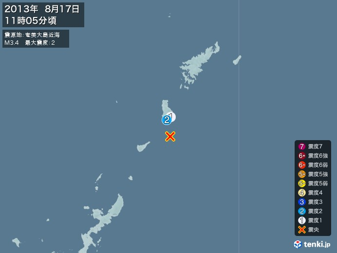地震情報(2013年08月17日11時05分発生)
