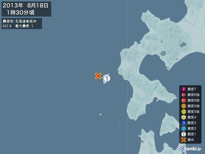 地震情報(2013年08月18日01時30分発生)