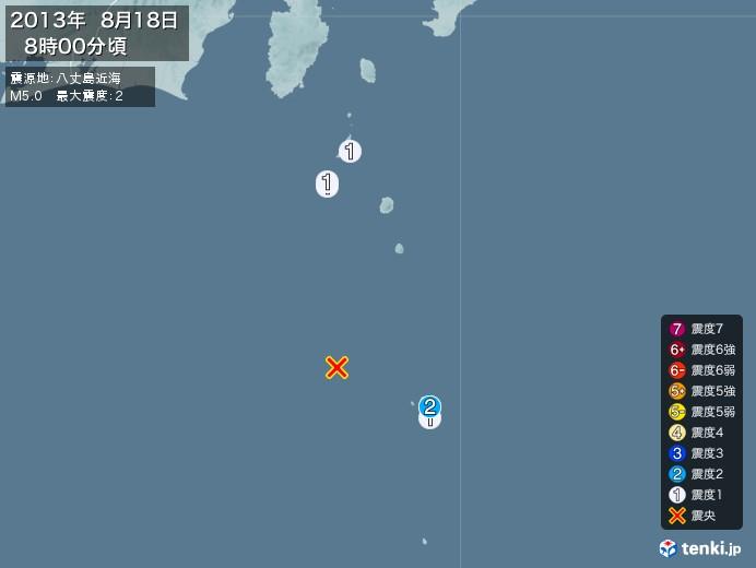 地震情報(2013年08月18日08時00分発生)