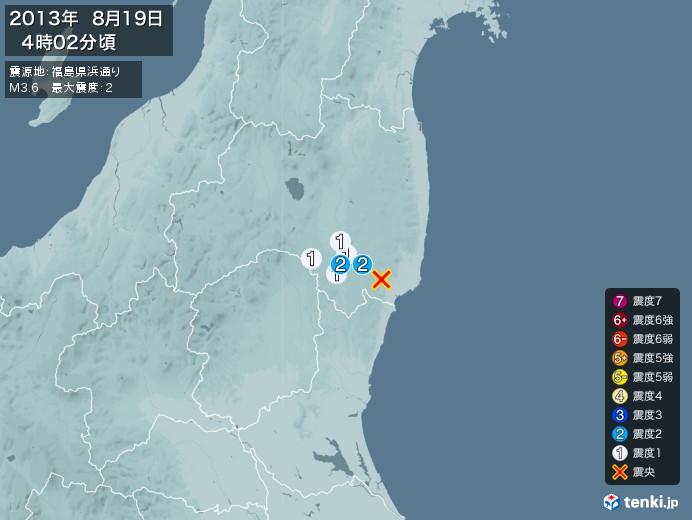 地震情報(2013年08月19日04時02分発生)