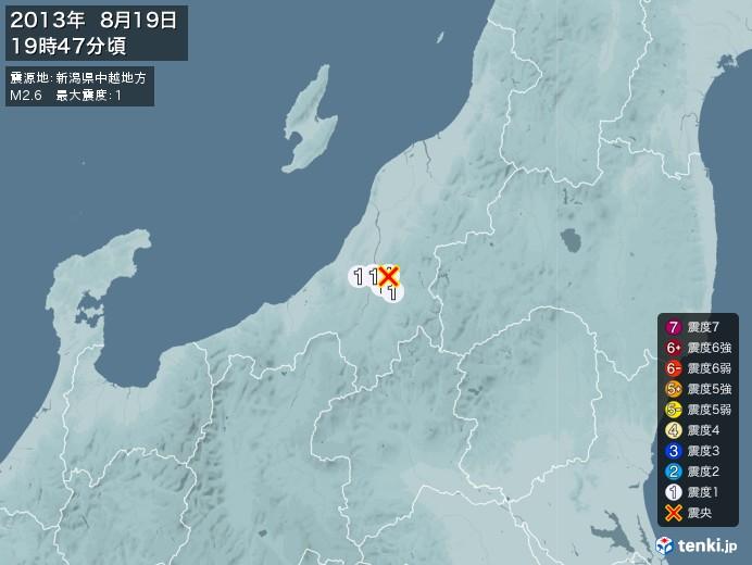 地震情報(2013年08月19日19時47分発生)