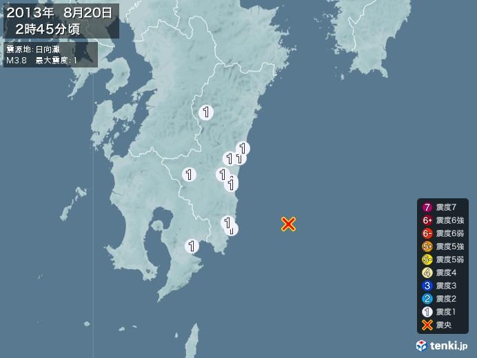 地震情報(2013年08月20日02時45分発生)
