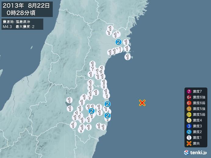 地震情報(2013年08月22日00時28分発生)