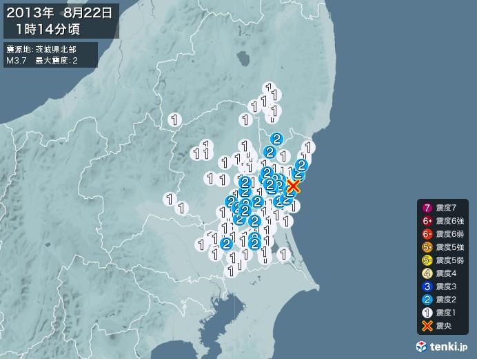 地震情報(2013年08月22日01時14分発生)