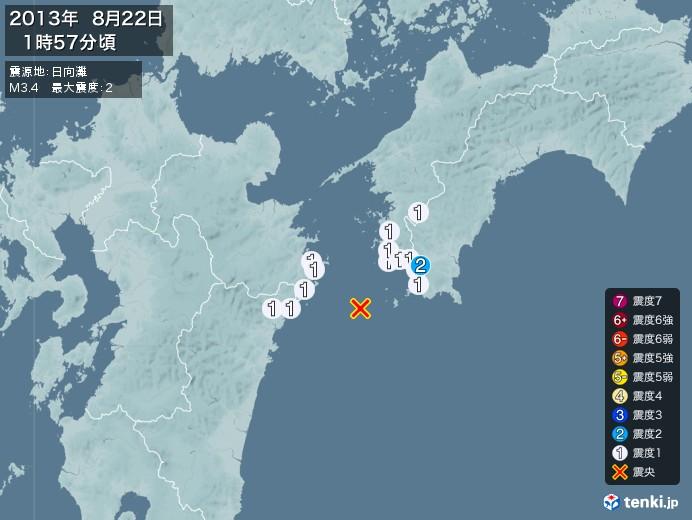 地震情報(2013年08月22日01時57分発生)