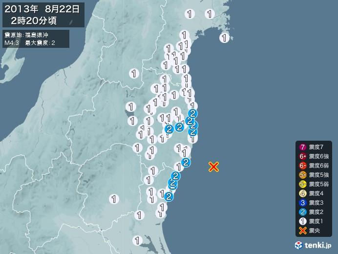 地震情報(2013年08月22日02時20分発生)