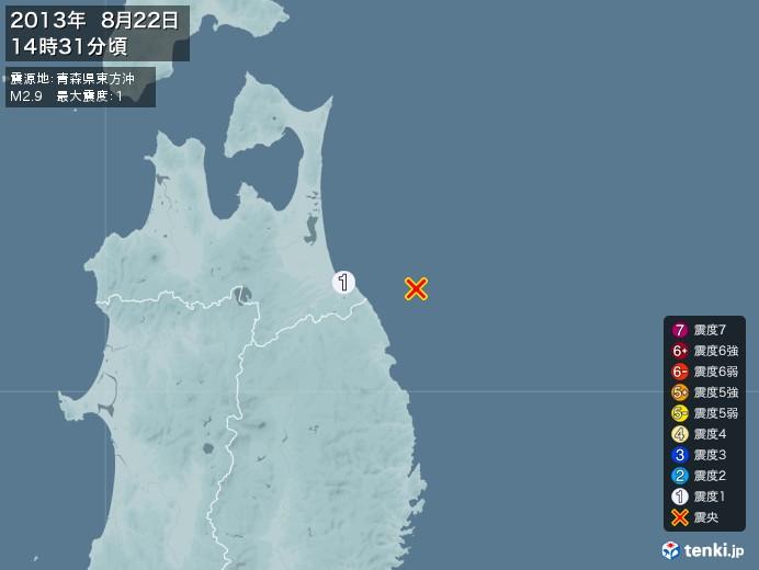 地震情報(2013年08月22日14時31分発生)