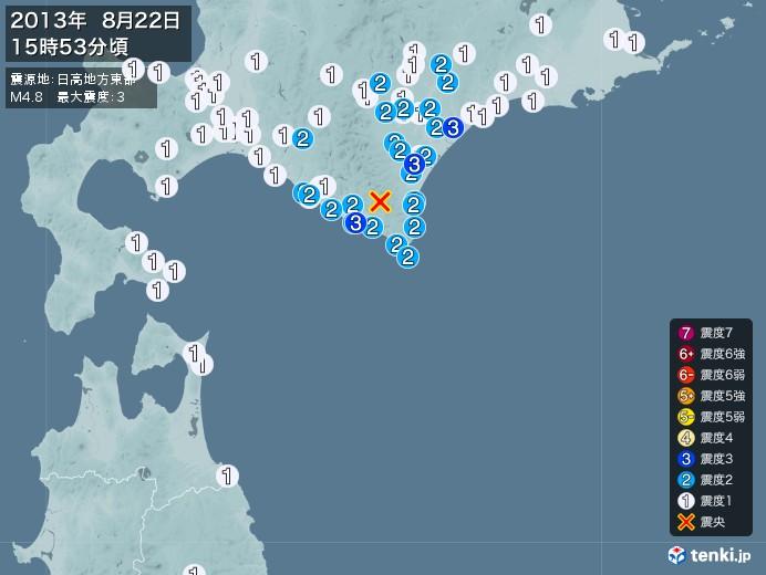 地震情報(2013年08月22日15時53分発生)