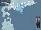 2013年08月22日15時53分頃発生した地震
