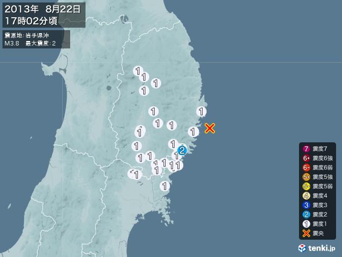 地震情報(2013年08月22日17時02分発生)