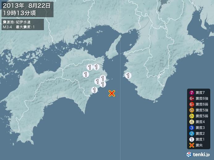 地震情報(2013年08月22日19時13分発生)
