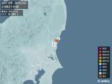 2013年08月23日23時21分頃発生した地震