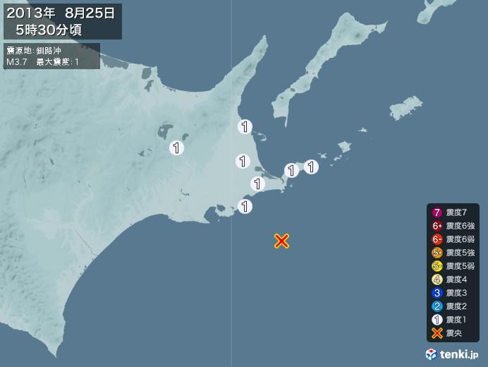 地震情報(2013年08月25日05時30分発生)