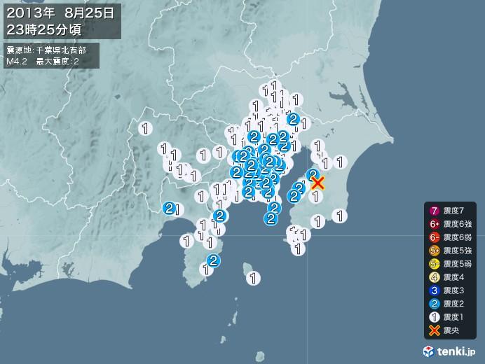 地震情報(2013年08月25日23時25分発生)