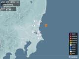 2013年08月27日02時50分頃発生した地震