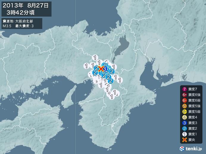 地震情報(2013年08月27日03時42分発生)