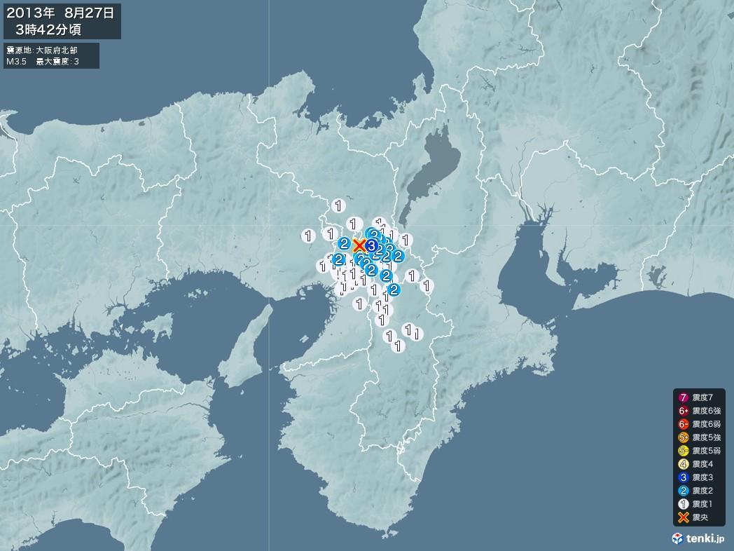 地震情報 2013年08月27日 03時42分頃発生 最大震度:3 震源地:大阪府北部(拡大画像)