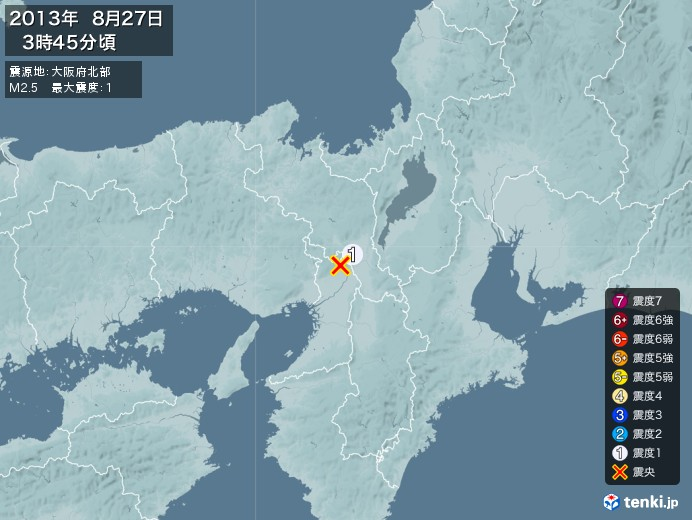 地震情報(2013年08月27日03時45分発生)