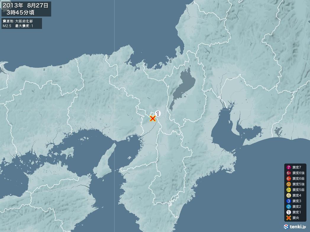 地震情報 2013年08月27日 03時45分頃発生 最大震度:1 震源地:大阪府北部(拡大画像)