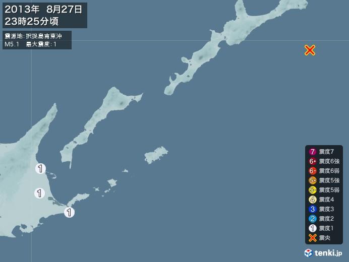 地震情報(2013年08月27日23時25分発生)