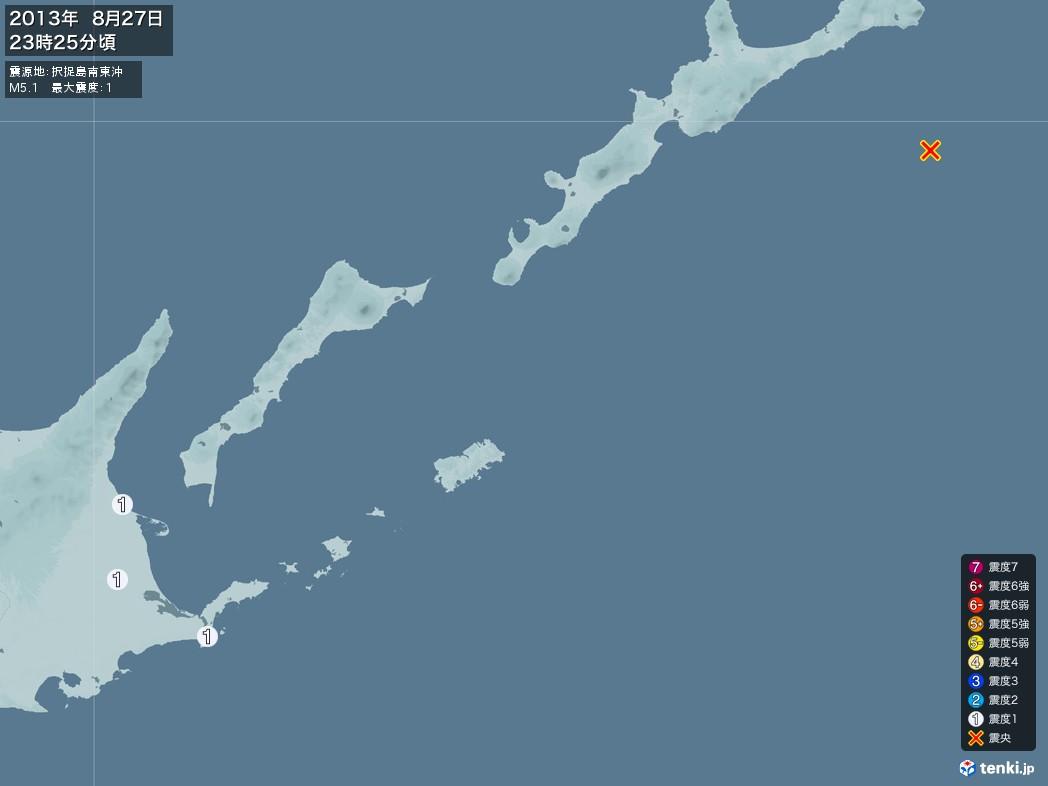 地震情報 2013年08月27日 23時25分頃発生 最大震度:1 震源地:択捉島南東沖(拡大画像)
