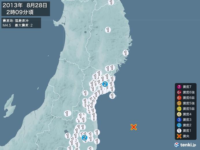 地震情報(2013年08月28日02時09分発生)