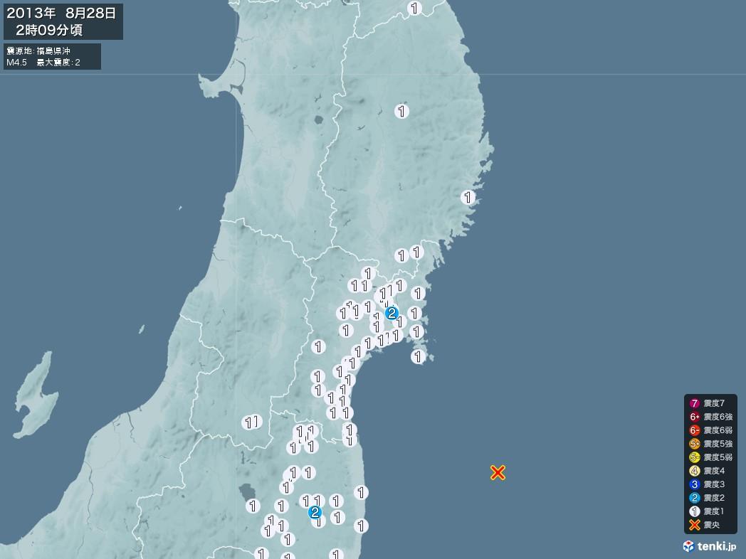 地震情報 2013年08月28日 02時09分頃発生 最大震度:2 震源地:福島県沖(拡大画像)
