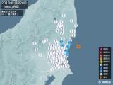 2013年08月28日06時40分頃発生した地震