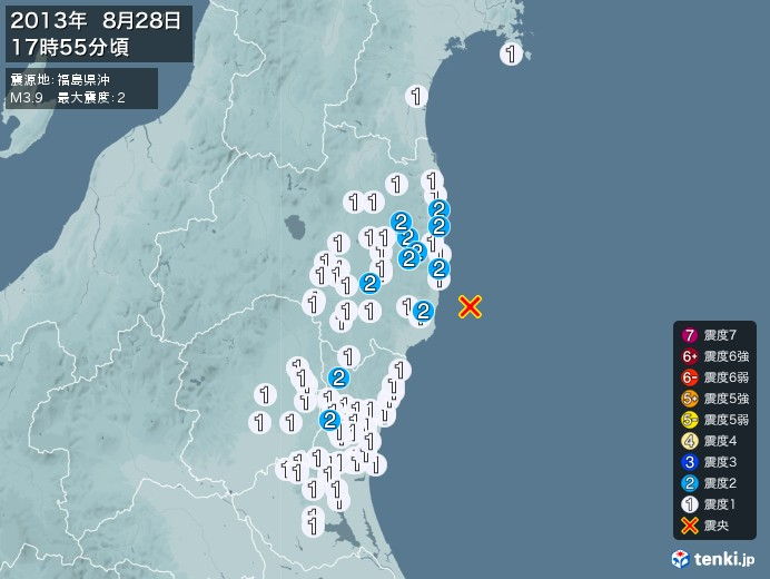 地震情報(2013年08月28日17時55分発生)