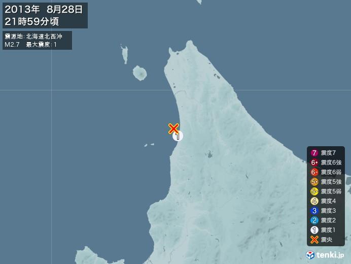 地震情報(2013年08月28日21時59分発生)