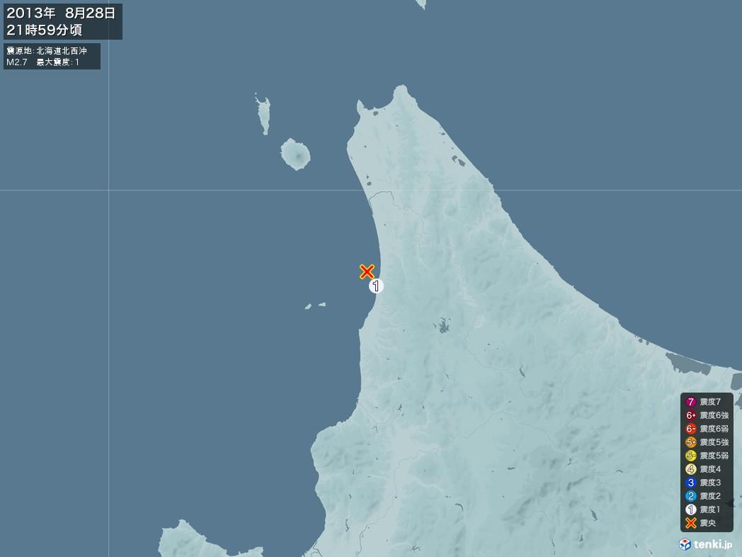 地震情報 2013年08月28日 21時59分頃発生 最大震度:1 震源地:北海道北西沖(拡大画像)