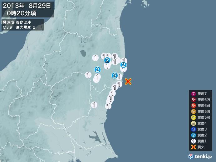 地震情報(2013年08月29日00時20分発生)
