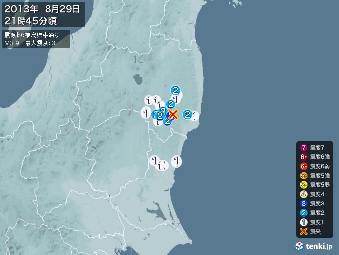 地震情報(2013年08月29日21時45分発生)