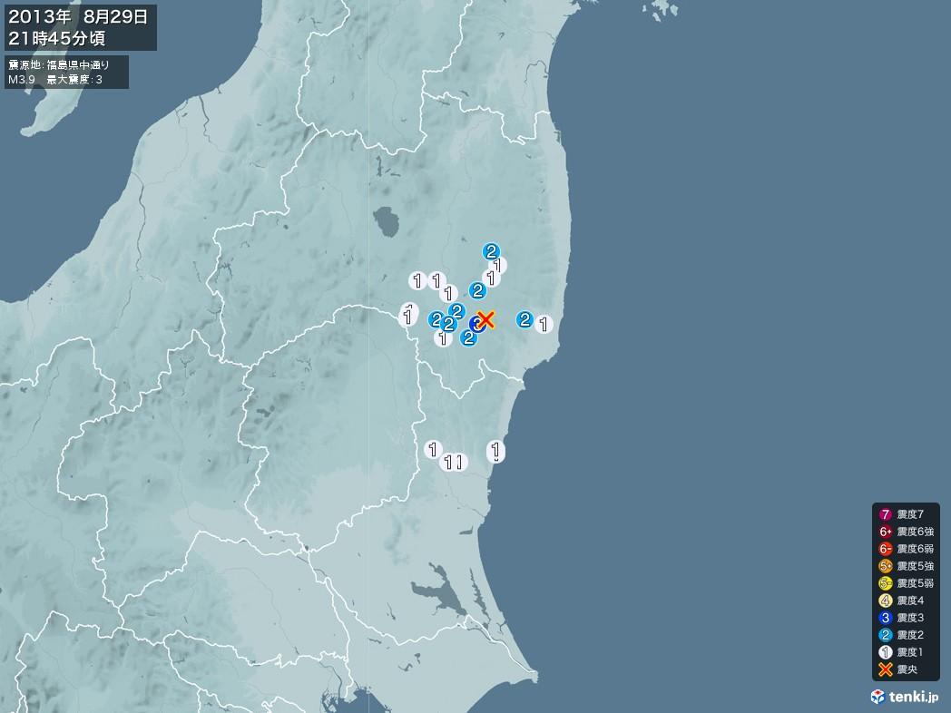 地震情報 2013年08月29日 21時45分頃発生 最大震度:3 震源地:福島県中通り(拡大画像)