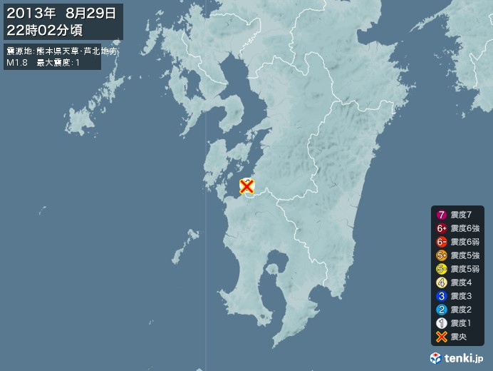 地震情報(2013年08月29日22時02分発生)