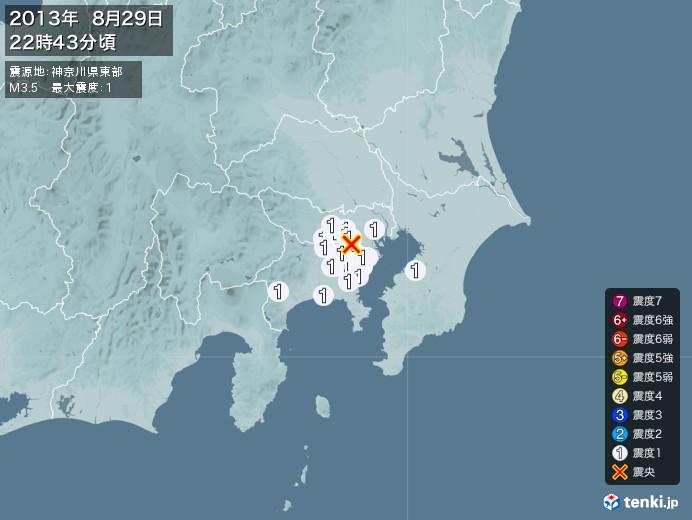 地震情報(2013年08月29日22時43分発生)