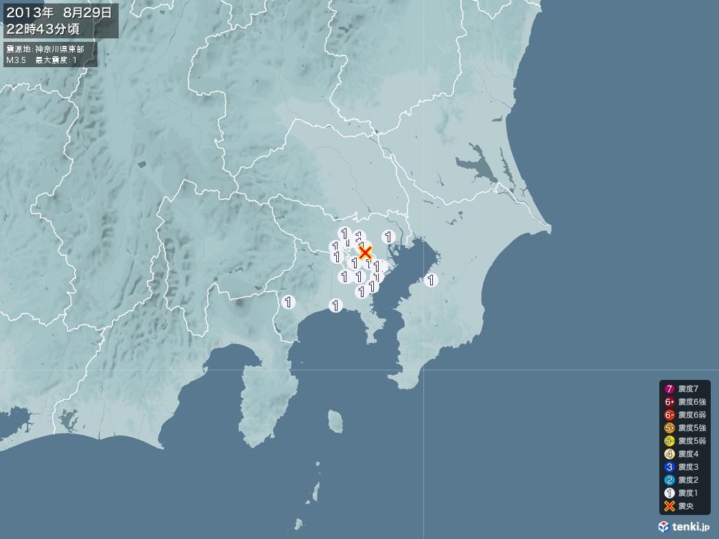 地震情報 2013年08月29日 22時43分頃発生 最大震度:1 震源地:神奈川県東部(拡大画像)