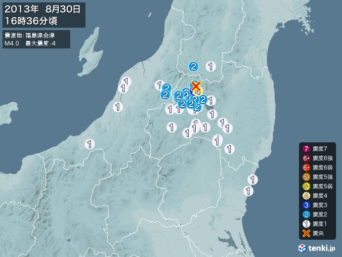 地震情報(2013年08月30日16時36分発生)