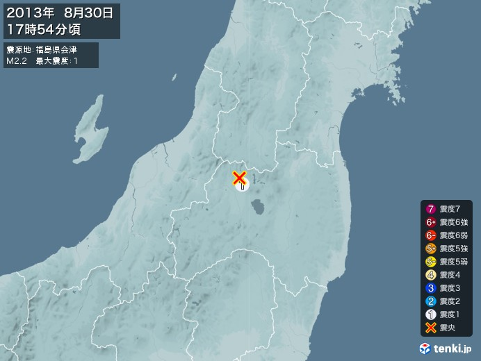 地震情報(2013年08月30日17時54分発生)