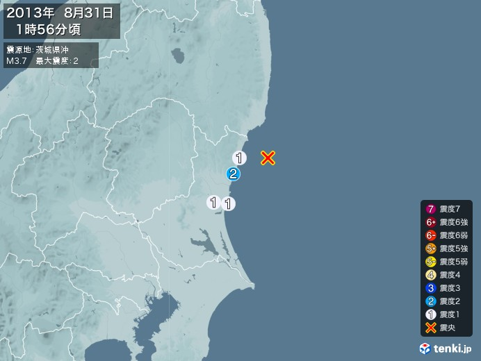 地震情報(2013年08月31日01時56分発生)
