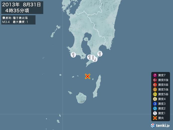 地震情報(2013年08月31日04時35分発生)