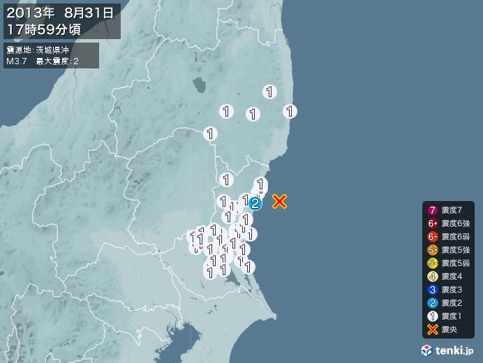 地震情報(2013年08月31日17時59分発生)