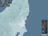 2013年08月31日17時59分頃発生した地震