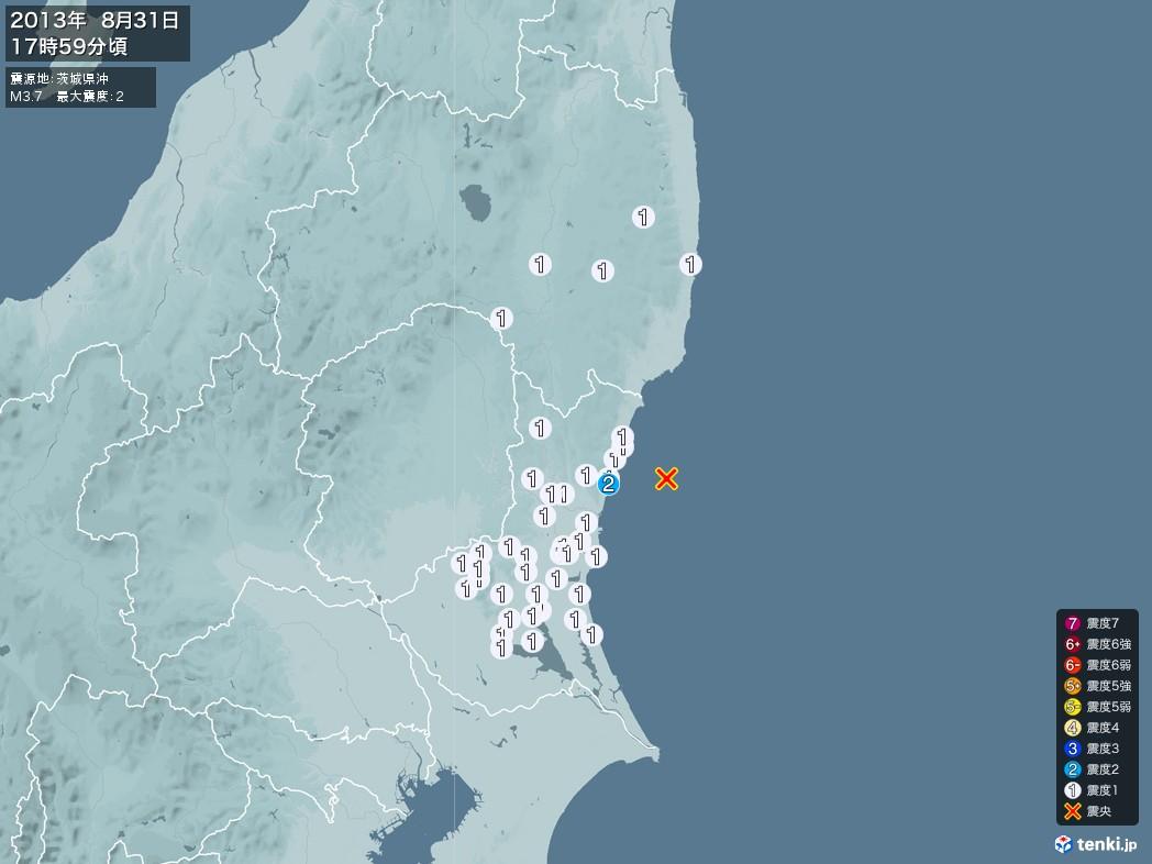 地震情報 2013年08月31日 17時59分頃発生 最大震度:2 震源地:茨城県沖(拡大画像)