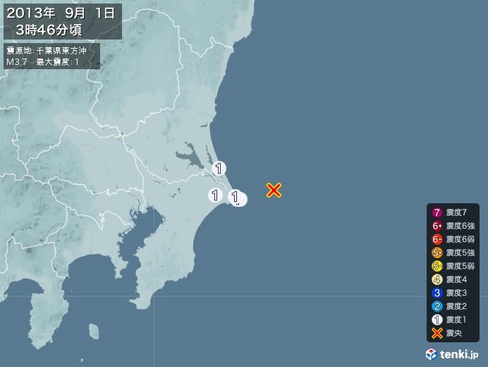 地震情報(2013年09月01日03時46分発生)