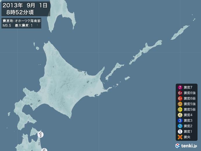 地震情報(2013年09月01日08時52分発生)
